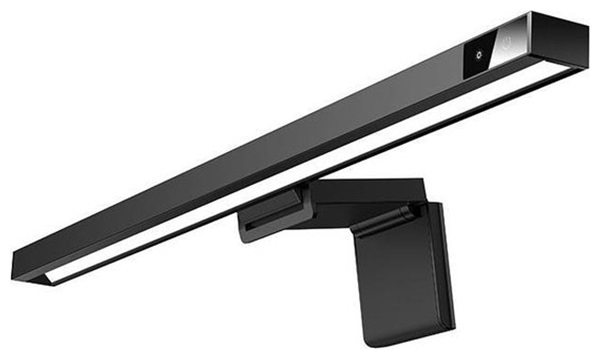E Volved Concepts Computer Monitor Lamp