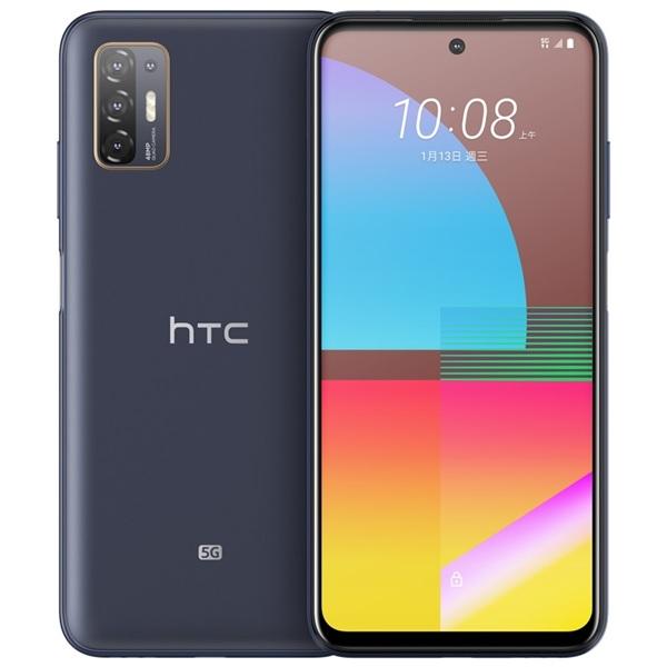 Htc 21 Pro Nieuwe Htc Telefoon
